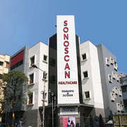 Sonoscan - Delivering Quality Healthcare services in Kolkata